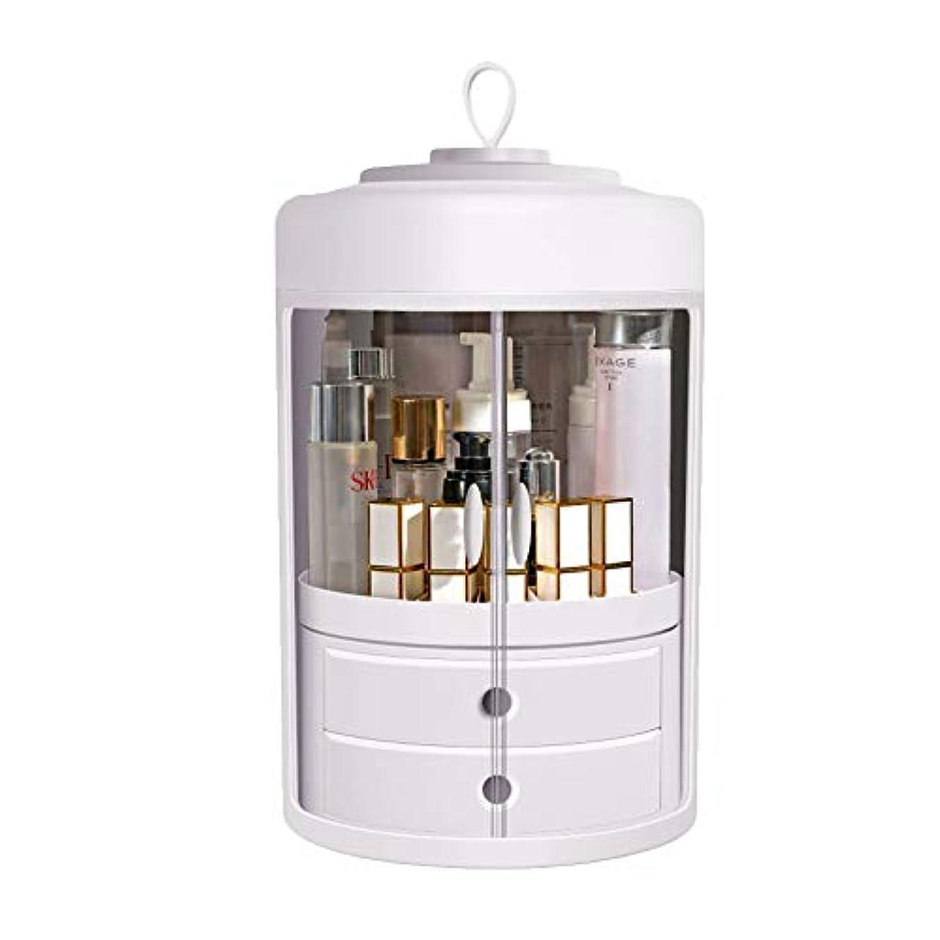 トラクター法令極端な化粧品収納 コスメ収納ボックス メイクケース 360度回転 防塵 防水 取っ手付き 旅行用 化粧ケース付き 二つ引き出し 透明