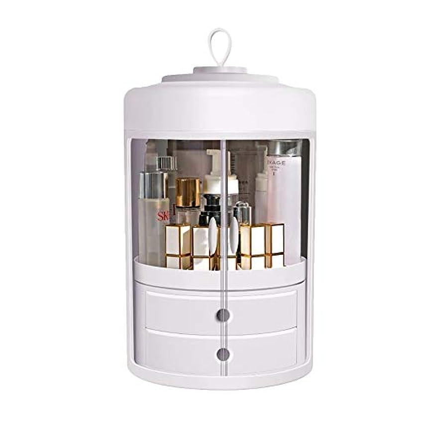 分泌するステップフェード化粧品収納 コスメ収納ボックス メイクケース 360度回転 防塵 防水 取っ手付き 旅行用 化粧ケース付き 二つ引き出し 透明