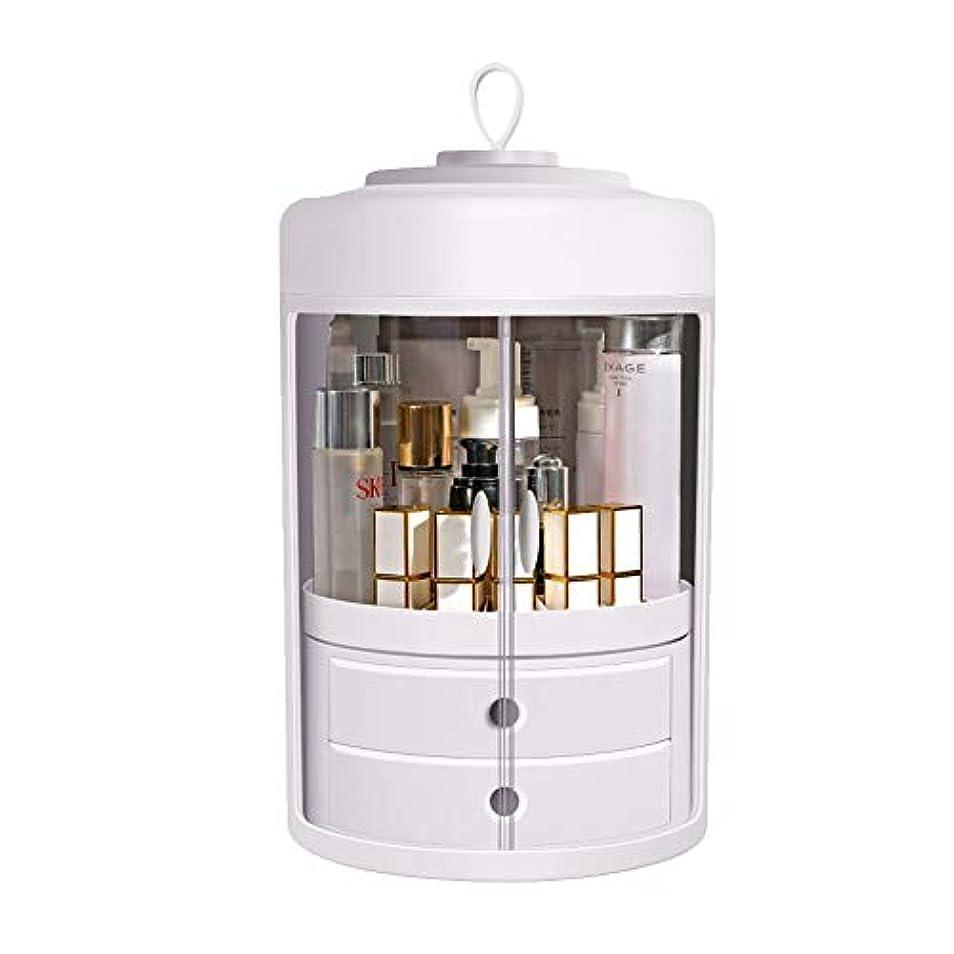 効率的に発信充実化粧品収納 コスメ収納ボックス メイクケース 360度回転 防塵 防水 取っ手付き 旅行用 化粧ケース付き 二つ引き出し 透明