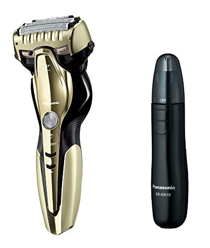 パナソニック ラムダッシュ メンズシェーバー 3枚刃 お風呂剃り可 ゴールド調 ES-ST8Q-N + エチケットカッター セット