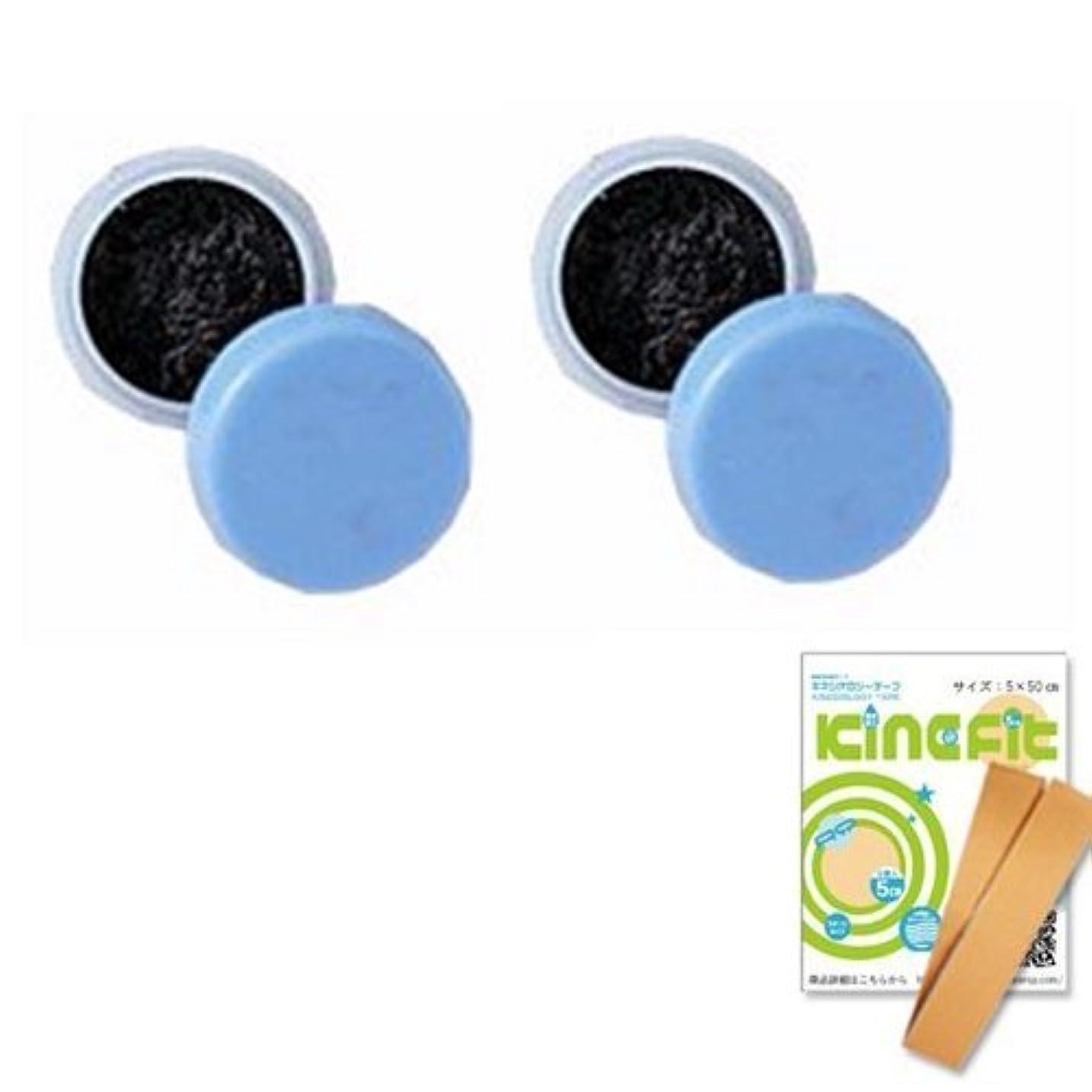 ゆり便利さスツール灸点スミ(SO-227)×2個セット + お試し用キネシオロジーテープ キネフィット50cm セット ※灸点棒は含まれません。