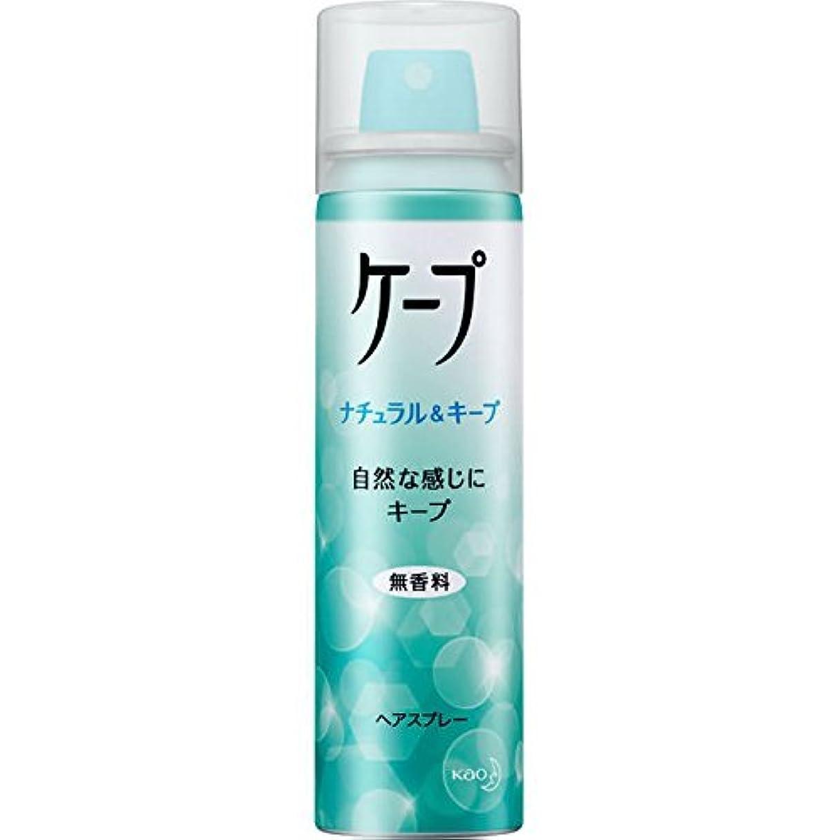 マーカー細心のセンター花王 ケープ ナチュラル&キープ 無香料 50g