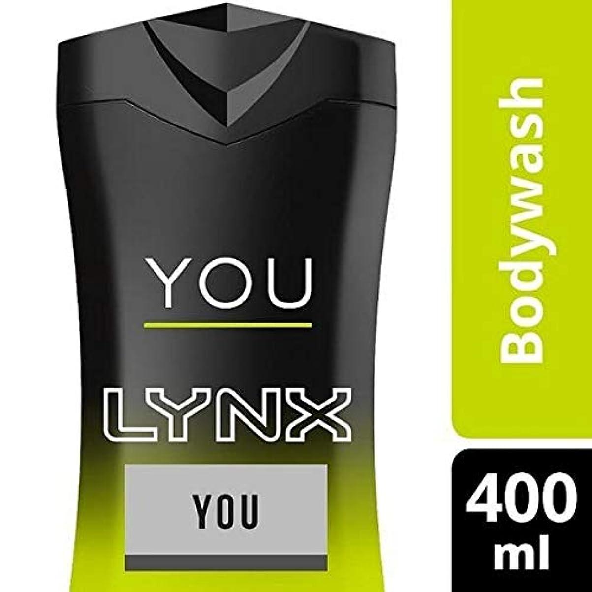肥沃な教育学扇動する[Lynx ] あなたは400ミリリットルLynx - Lynx YOU 400ml [並行輸入品]