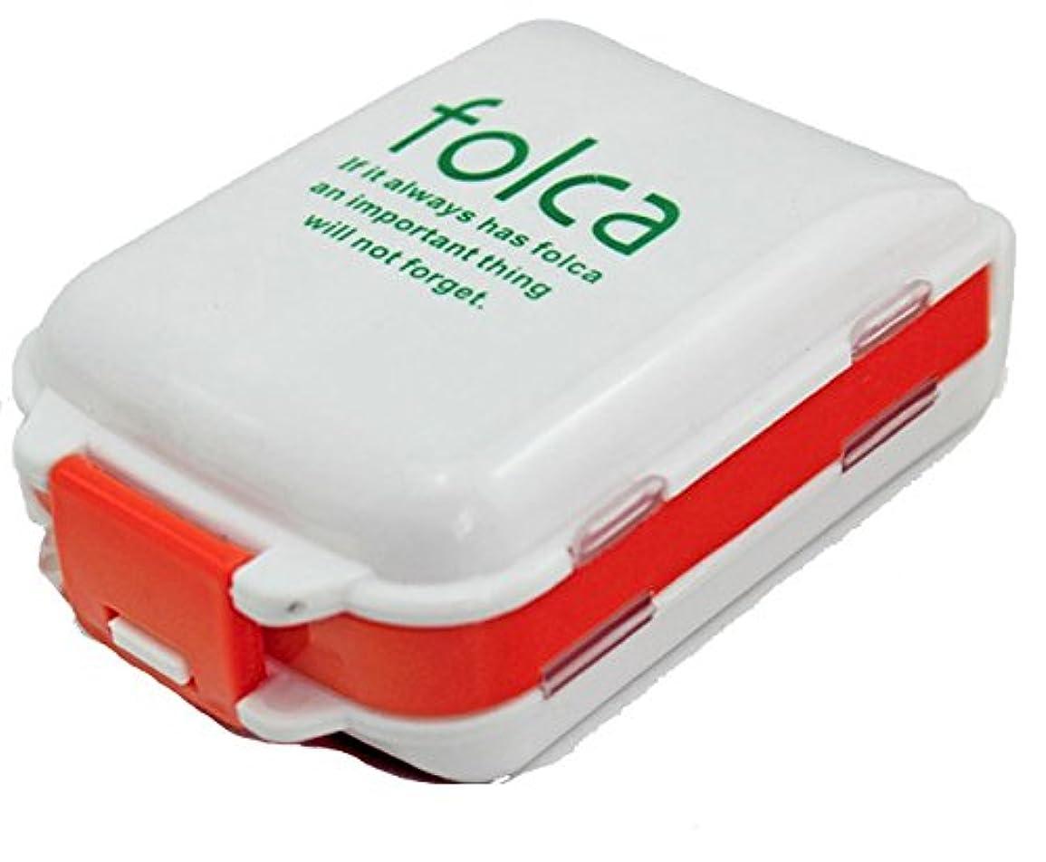 シロナガスクジラ喉が渇いた競うお出かけに便利なお薬ケース 携帯 3段分割 ピルケース 常備薬をコンパクトに収納 (ホワイト×オレンジ)