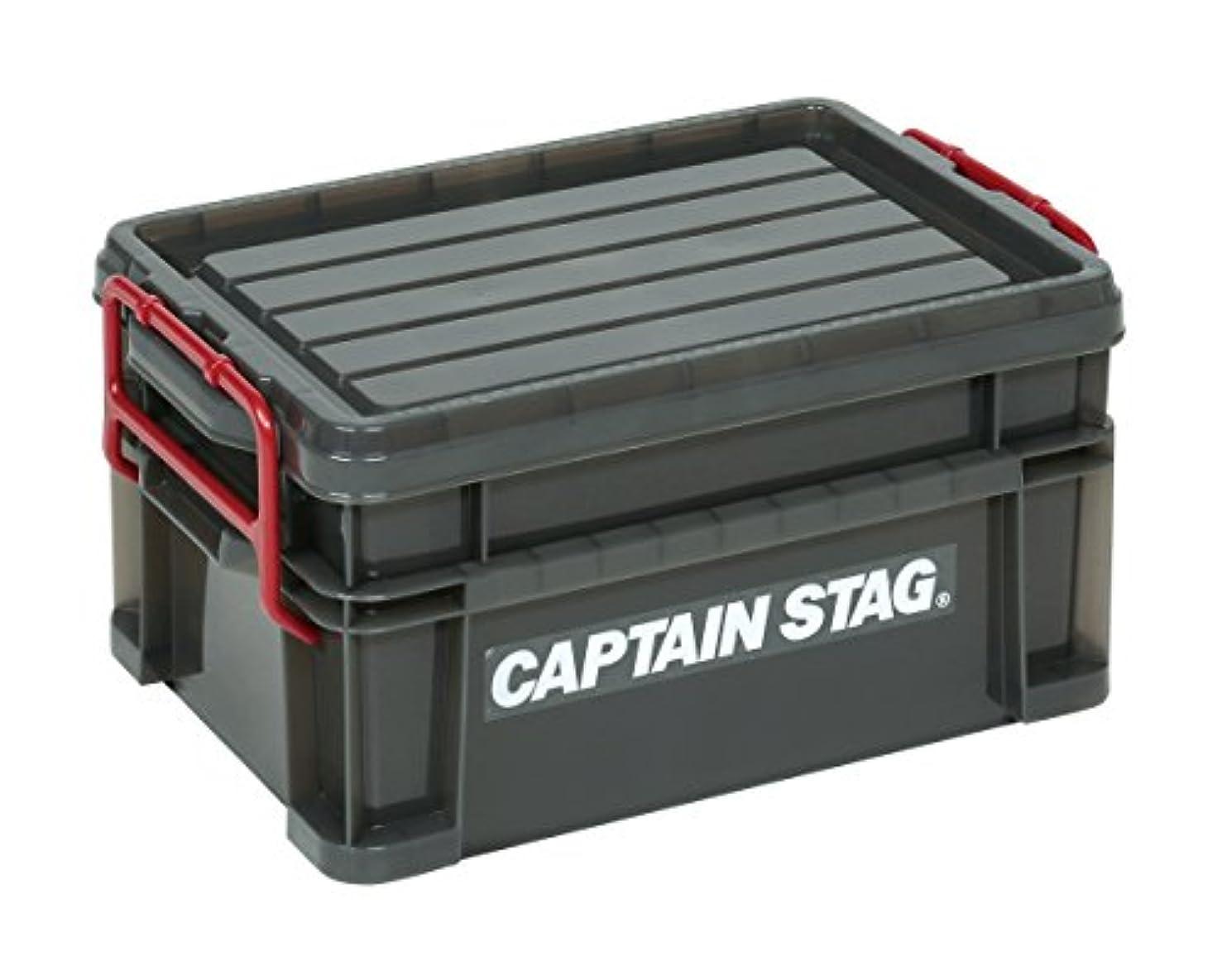 欺くグローブ不測の事態キャプテンスタッグ(CAPTAIN STAG) 工具箱 アウトドア ツールボックス 2段式 日本製