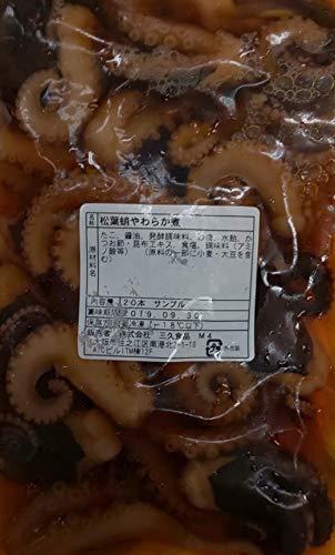 業務用 松葉蛸やわらか煮 固形約750g(40入り) 冷凍 解凍後そのままお召し上がり頂けます。
