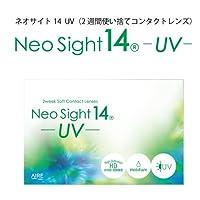 ネオサイト14UV (1箱6枚入)BC8.7 (-1.50)