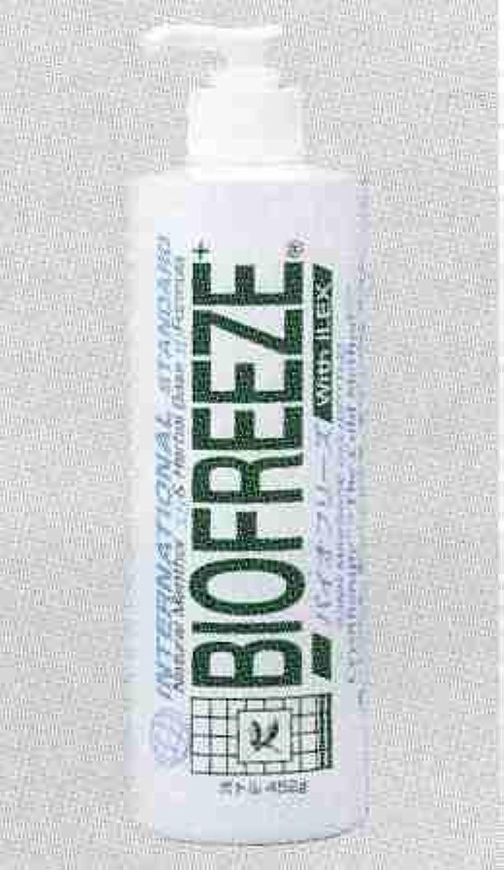 溶けるマント消費者バイオフリーズ 業務用ボトルタイプ(904g) + バイオフリーズ チューブタイプ(110g)
