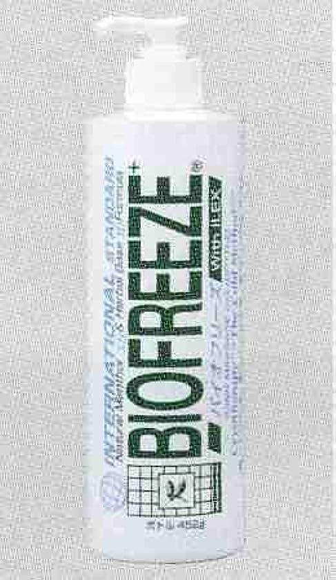 唇高価なまっすぐバイオフリーズ 業務用ボトルタイプ(904g) + お徳用ボトルタイプ(452g) + ロールタイプ(82g)