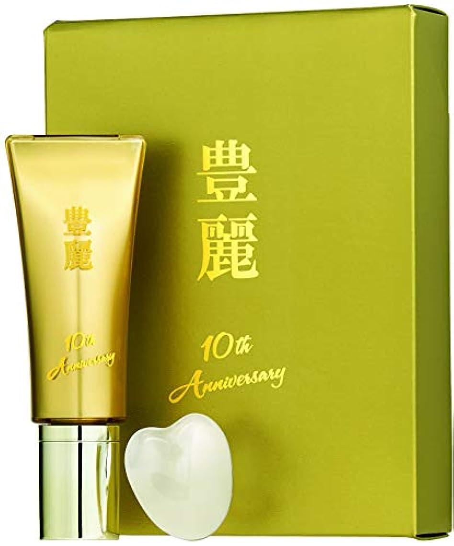 金の豊麗EX32g?リフトアップかっさ付き 10周年記念セット ハリ 美容液【旧商品】