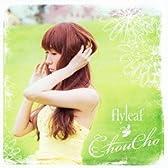 flyleaf(初回限定盤)(DVD付)