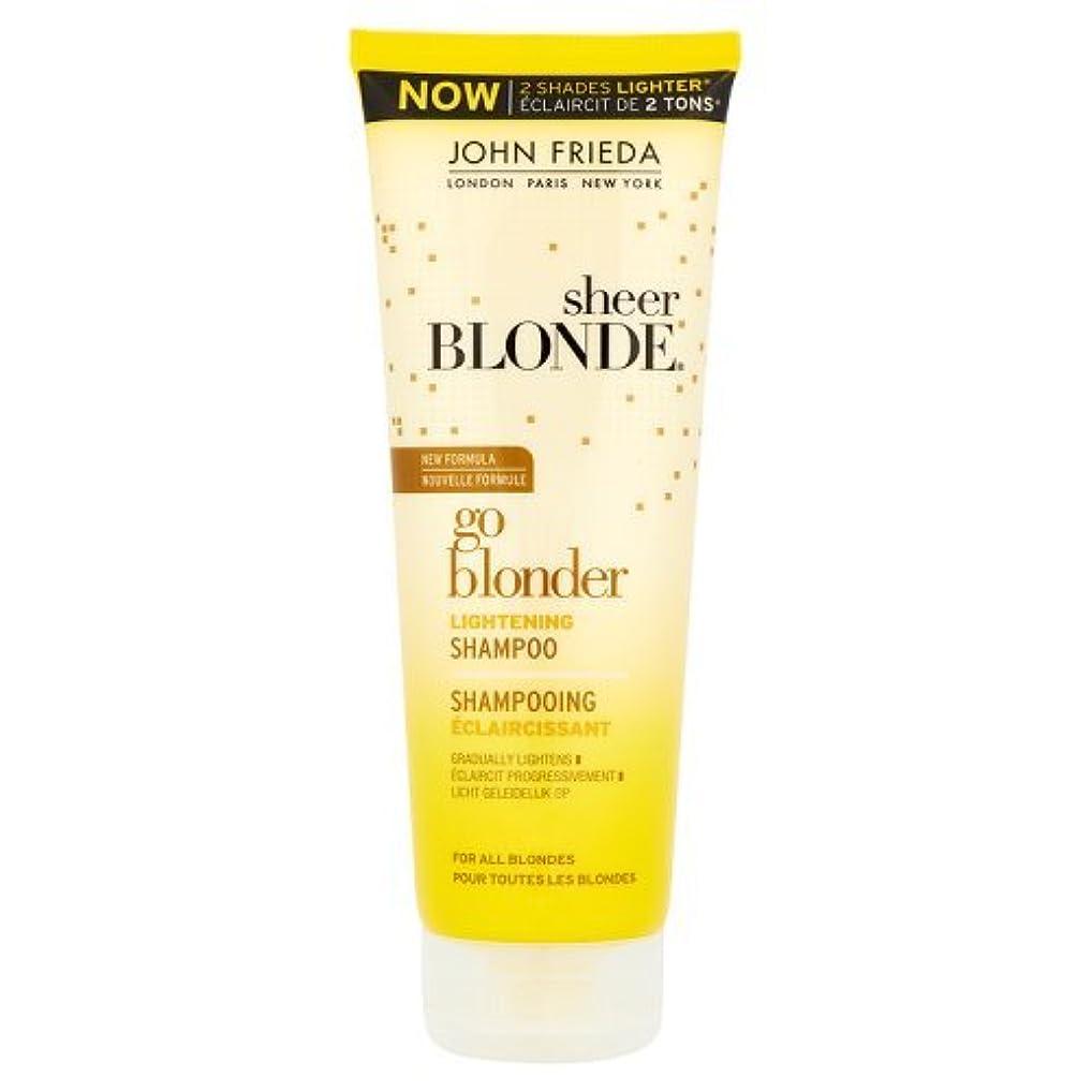 トレーニング腰ふくろうJohn Frieda Sheer Blonde Go Blonder Lightening Shampoo 250ml