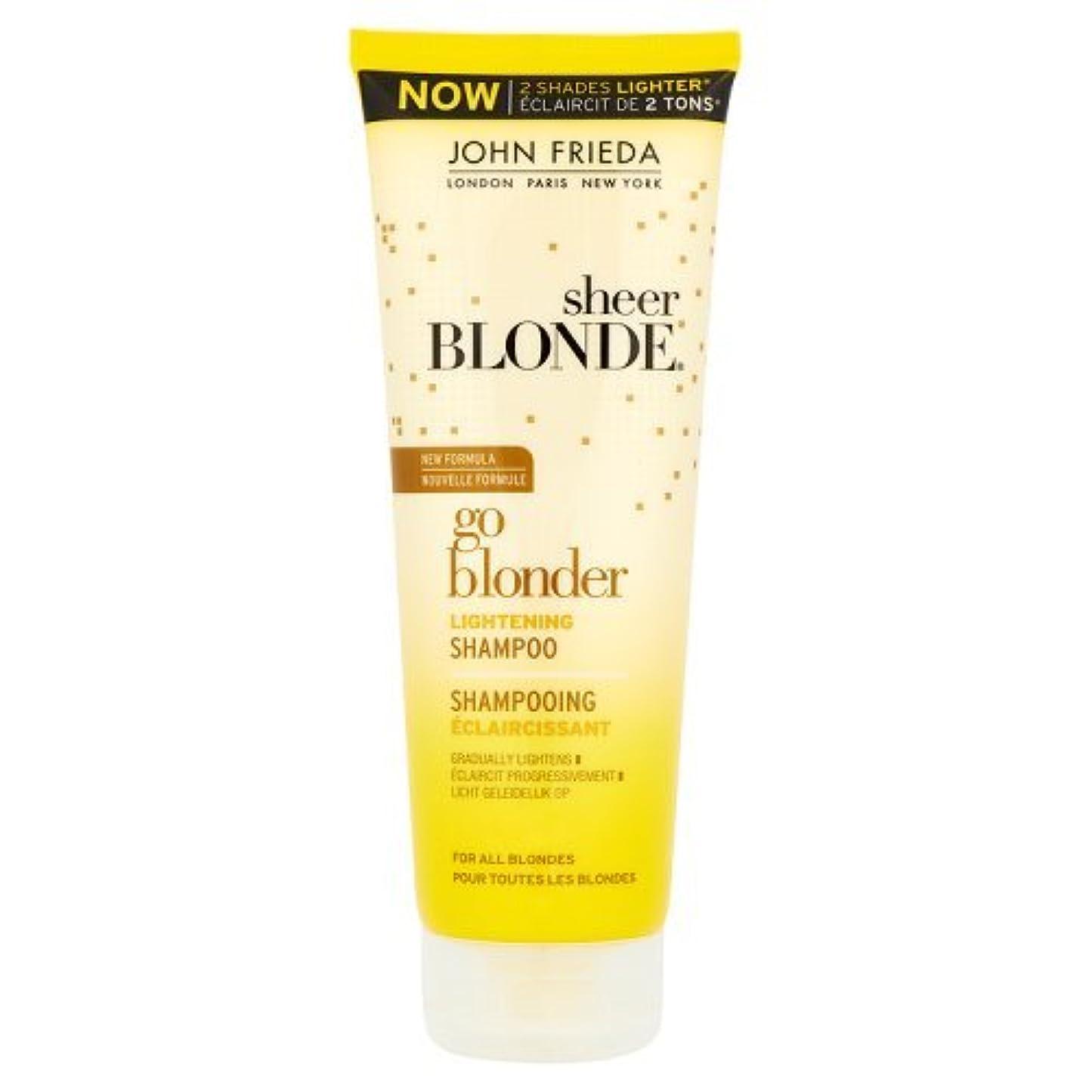 羨望知っているに立ち寄るセットするJohn Frieda Sheer Blonde Go Blonder Lightening Shampoo 250ml