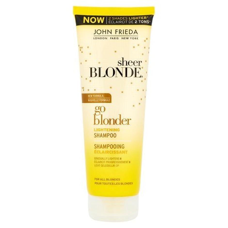 チラチラする背景バリケードJohn Frieda Sheer Blonde Go Blonder Lightening Shampoo 250ml