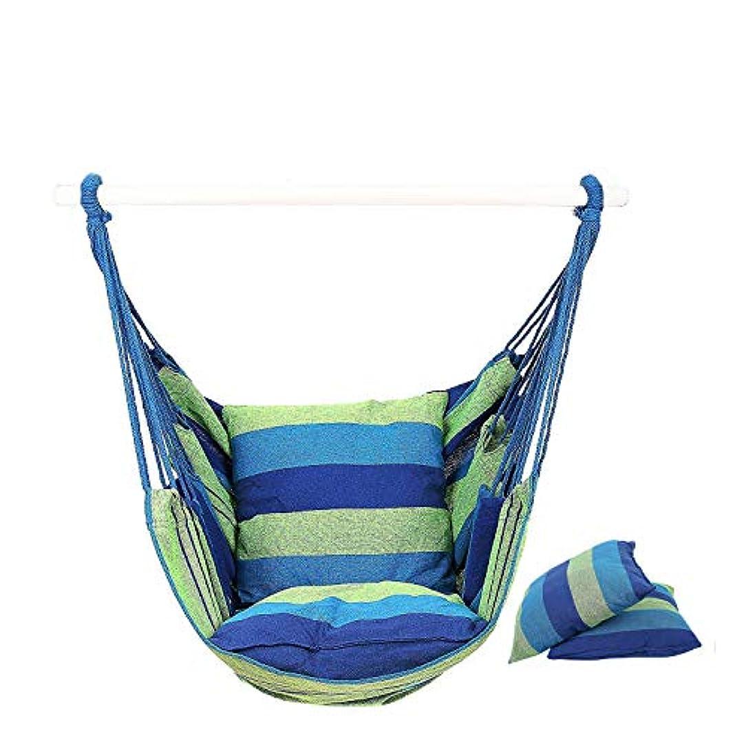 ソファーレジ保護するACAMPTAR 2枕付きハンモックチェアハンギングチェアスイングチェアシート、屋内、屋外、庭用(ブルー)