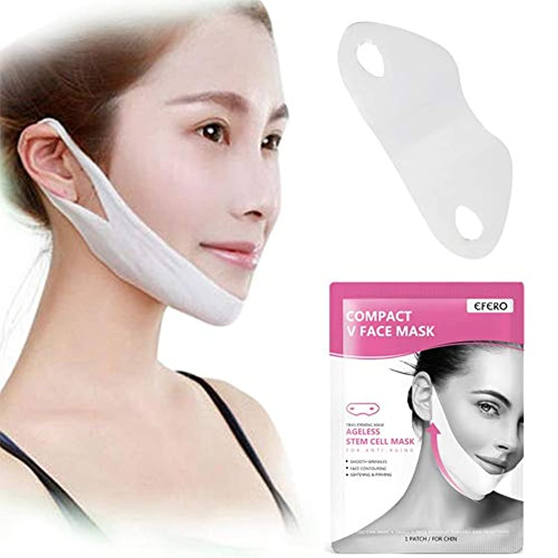 温度計保険中にSILUN 小顔マスク Vラインマスク リフティングファー ミングモイスチャライジングフェイスマスク ネックタイトフェイスフェイス 男女兼用