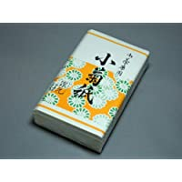 【茶道具】【懐紙】小菊紙 懐紙 5帖入女性用