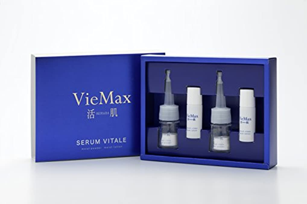 直面する子音日の出VieMax活肌セラムヴィターレ(生コラーゲン美容液)2セット入り