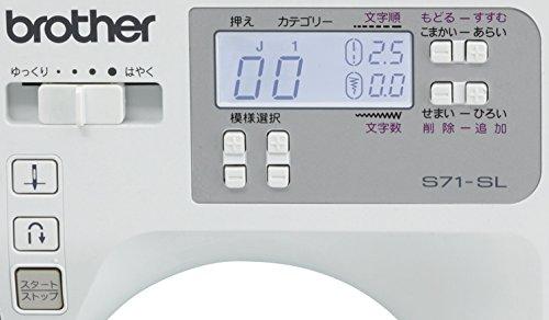 5位:brother(ブラザー)『コンピューターミシンS71-SL』