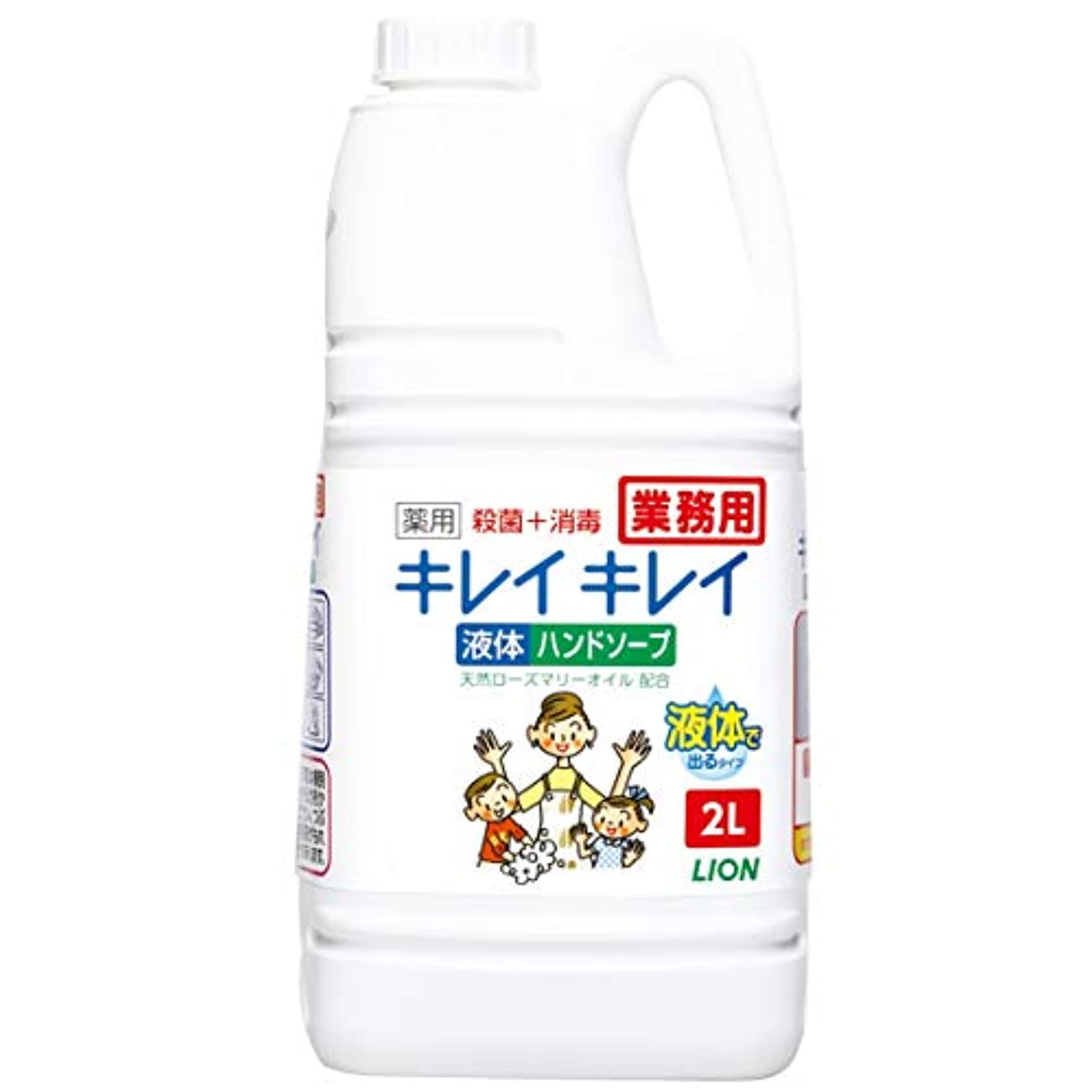 成長不格好肖像画【業務用 大容量】キレイキレイ 薬用 ハンドソープ 2L(医薬部外品)