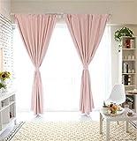 カーテン 1級遮光 ドレープカーテン 2枚組 無地 洗える 全8色6サイズから選べる CL001 (04ピンク, 幅100*丈110cm)
