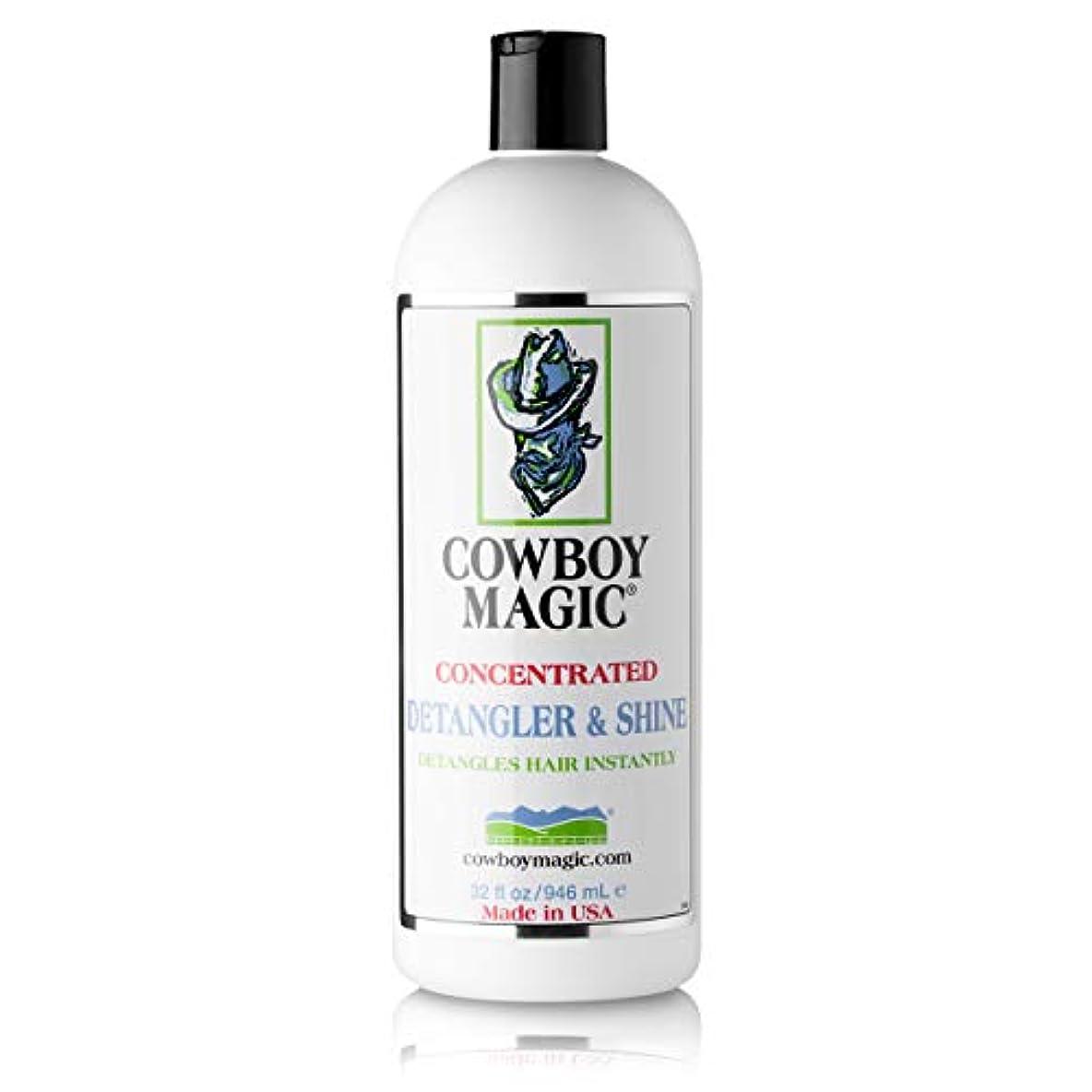 ケーキチョコレートジョリーCharmar Land and Cattle COWBOY MAGIC Detangler Shine for Horse by Charmar Land and Cattle