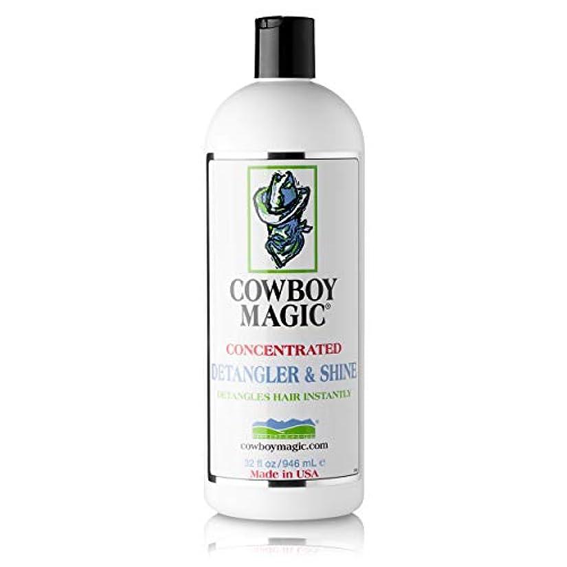 価格つば岸Charmar Land and Cattle COWBOY MAGIC Detangler Shine for Horse by Charmar Land and Cattle