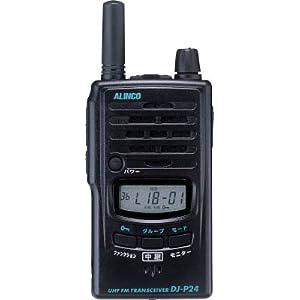 ALINCO(アルインコ) 特定小電力トランシーバー ショートアンテナ DJ-P24S