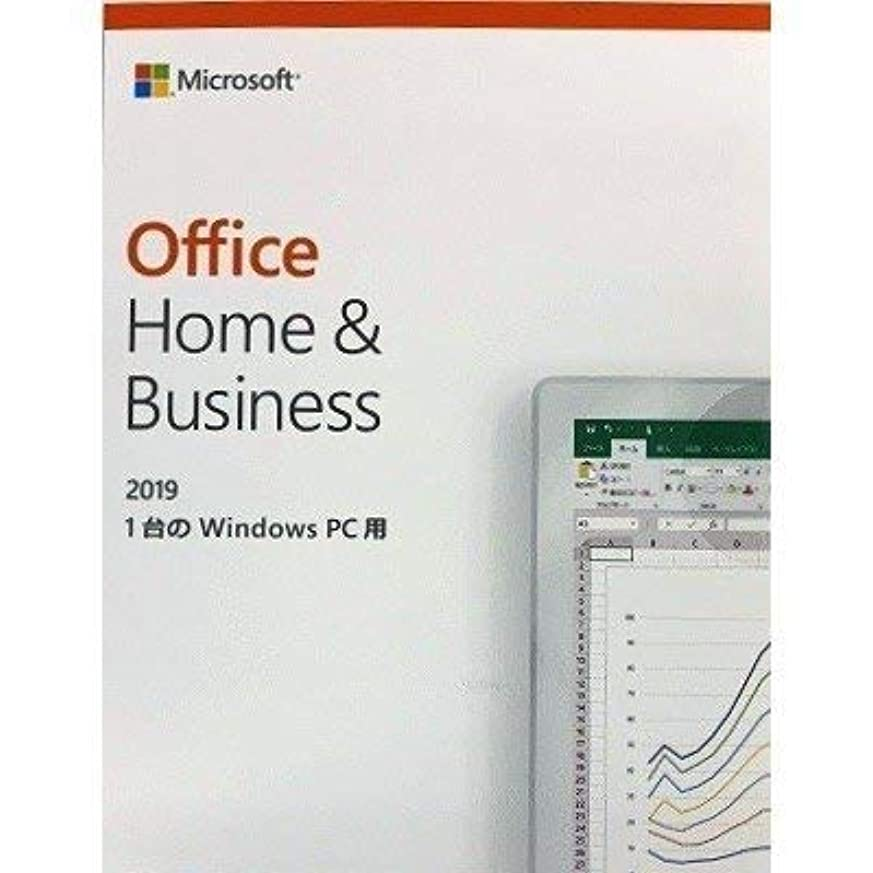 死にかけている公式バーターMicrosoft Office Home and Business 2019日本語 (最新 永続版) Windows PC用の (PC1台/1ライセンス)