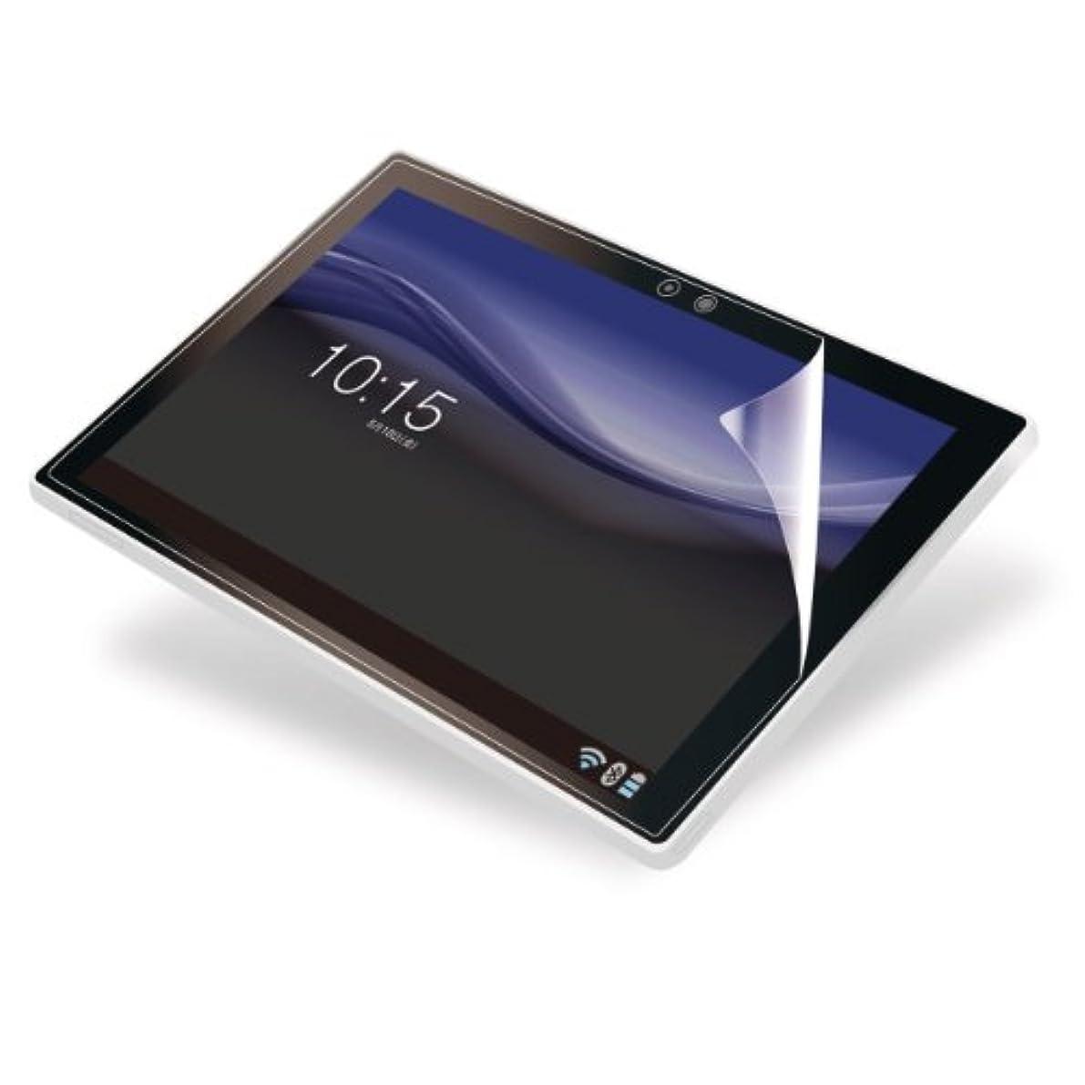 略す斧概要【2013年モデル】ELECOM 液晶保護フィルム SONY Xperia Tablet Z SO-03E 指紋防止 エアーレス 光沢 TBD-SOZ1AFLFAG