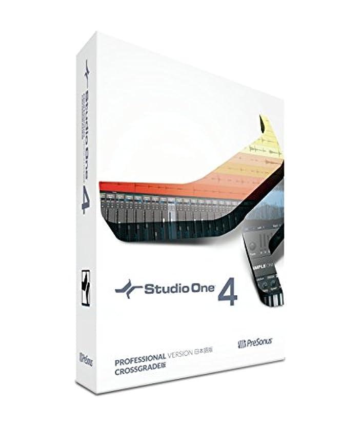 襲撃ナチュラアナロジーPreSonus DAWソフトウェア Studio One 4 Crossgrade 日本語版(ボックス)