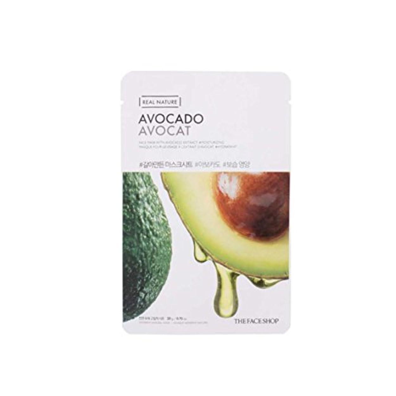 焦げ一族韻[The Face Shop] ザフェイスショップ リアルネイチャーマスクシート Real Nature Mask Sheet (Avocado (アボカド) 10個) [並行輸入品]