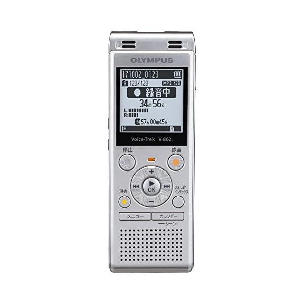 OLYMPUS Voice Trek ICレコー...の商品画像