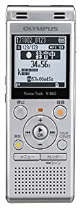 OLYMPUS Voice Trek ICレコーダー シルバー V-862 SLV