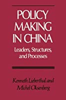 Policy Making in China