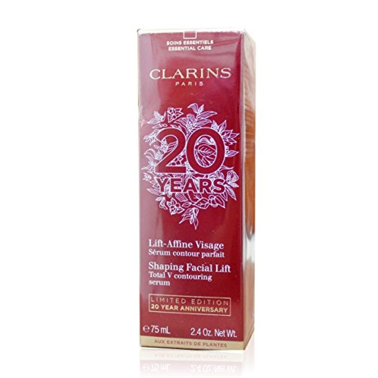 本絶滅ヘッジ【CLARINS(クラランス) 】トータル V セラム 20周年デザイン_美容液 [並行輸入品]