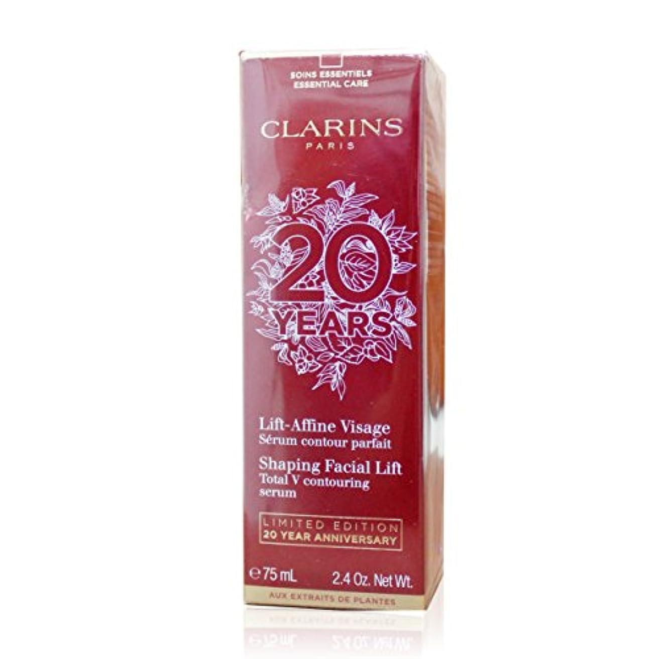施しクラッシュ変位【CLARINS(クラランス) 】トータル V セラム 20周年デザイン_美容液 [並行輸入品]