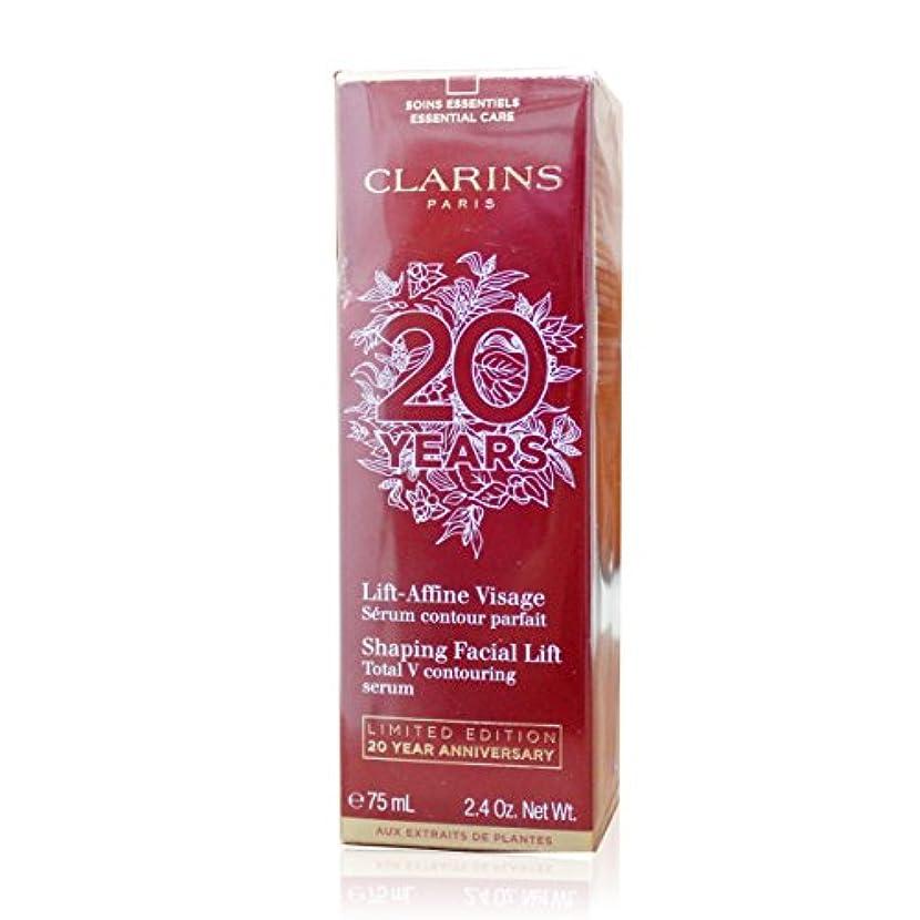 脚本ドキドキ文献【CLARINS(クラランス) 】トータル V セラム 20周年デザイン_美容液 [並行輸入品]