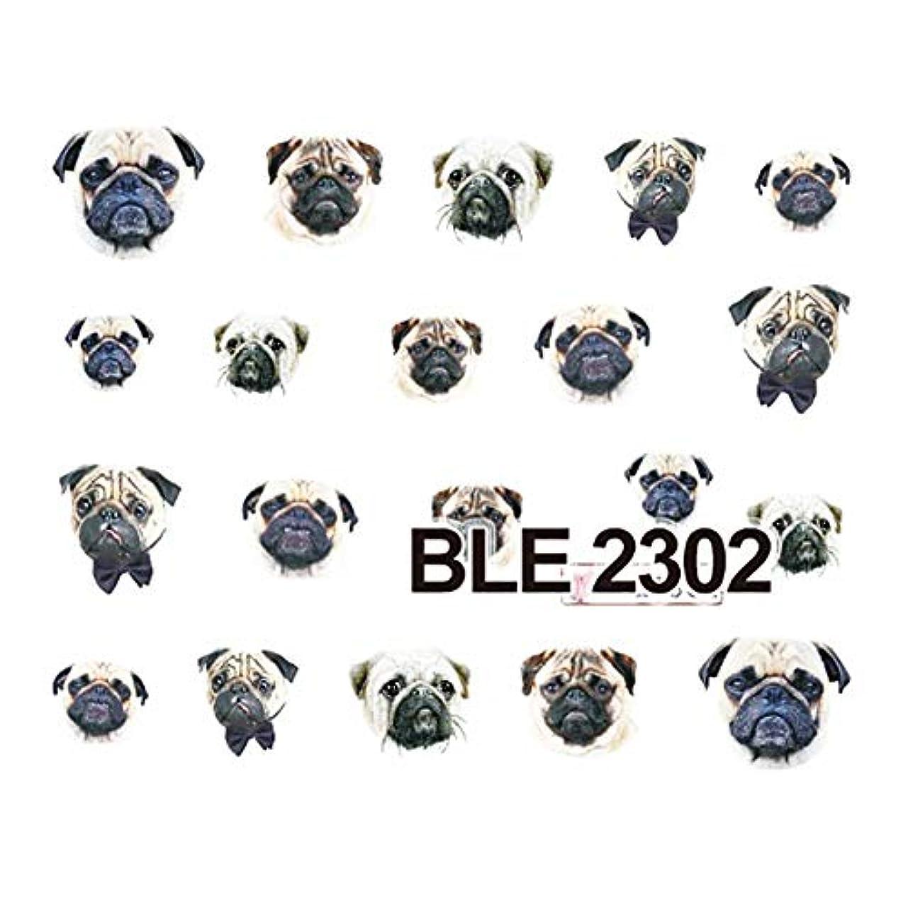 マウス人工的なロケーションLITI ネイルシール ラブリー 犬 リアル いぬ かわいい 犬 コーギー ネイルアート 動物 アニマル 実写 転送ネイルアートステッカー 異なるスタイル 動物犬 マニキュアペディキュアステッカー