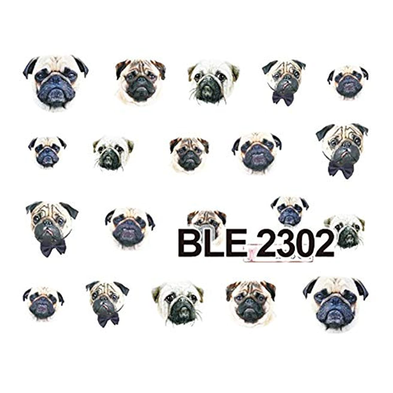 流用する感じ興奮LITI ネイルシール ラブリー 犬 リアル いぬ かわいい 犬 コーギー ネイルアート 動物 アニマル 実写 転送ネイルアートステッカー 異なるスタイル 動物犬 マニキュアペディキュアステッカー