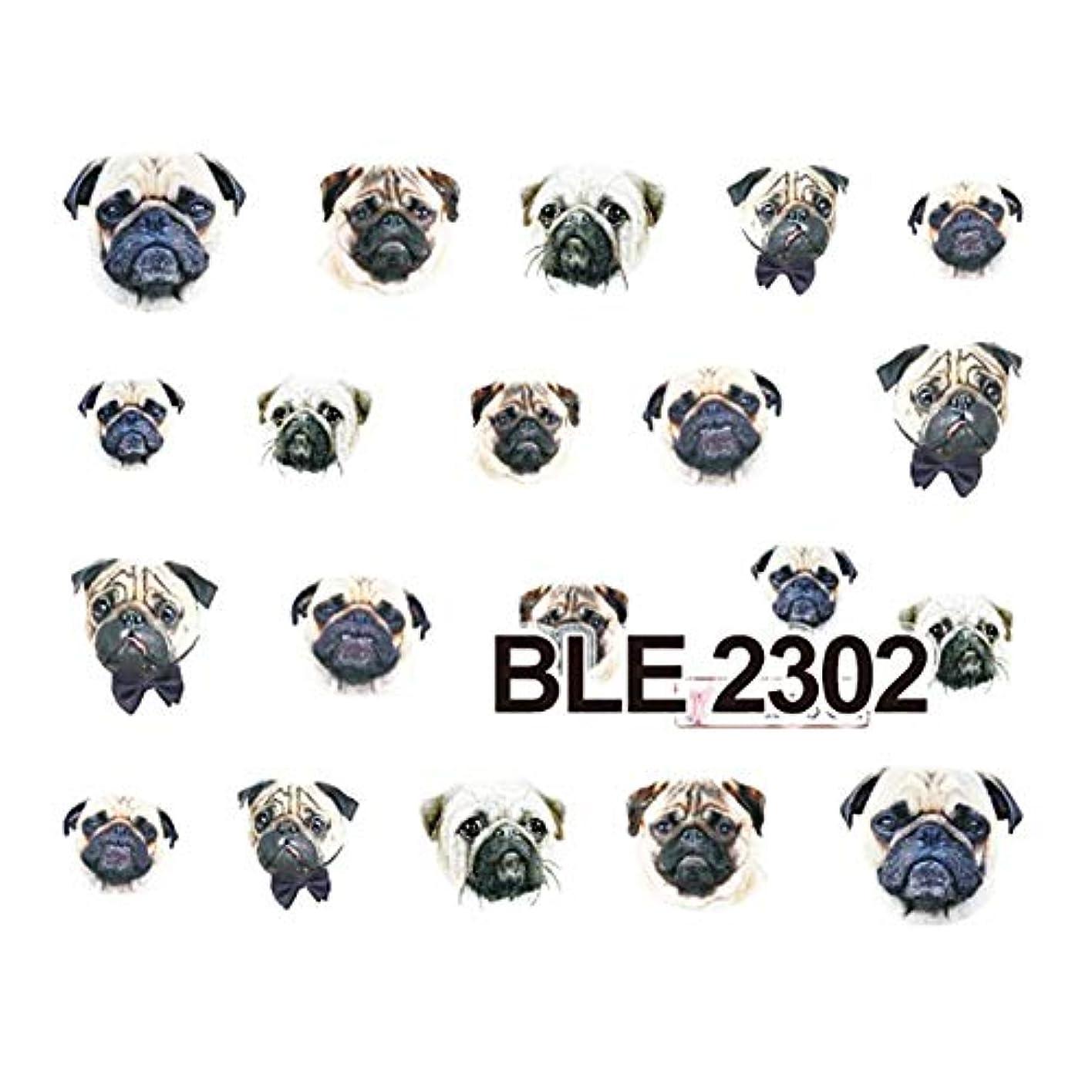 LITI ネイルシール ラブリー 犬 リアル いぬ かわいい 犬 コーギー ネイルアート 動物 アニマル 実写 転送ネイルアートステッカー 異なるスタイル 動物犬 マニキュアペディキュアステッカー