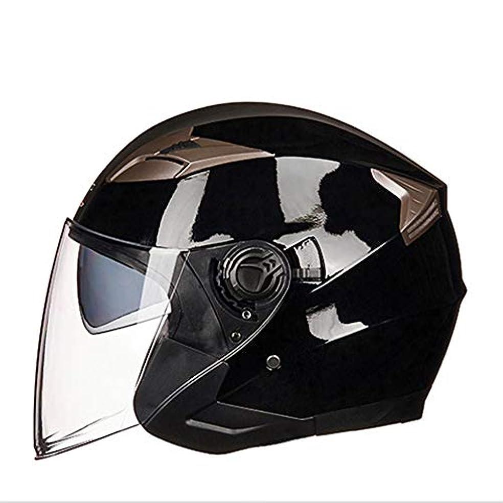 かける次おいしいHYH 電動オートバイヘルメットダブルレンズハーフヘルメット四季ハーフカバー安全帽子 - ブラック いい人生 (Size : XL)