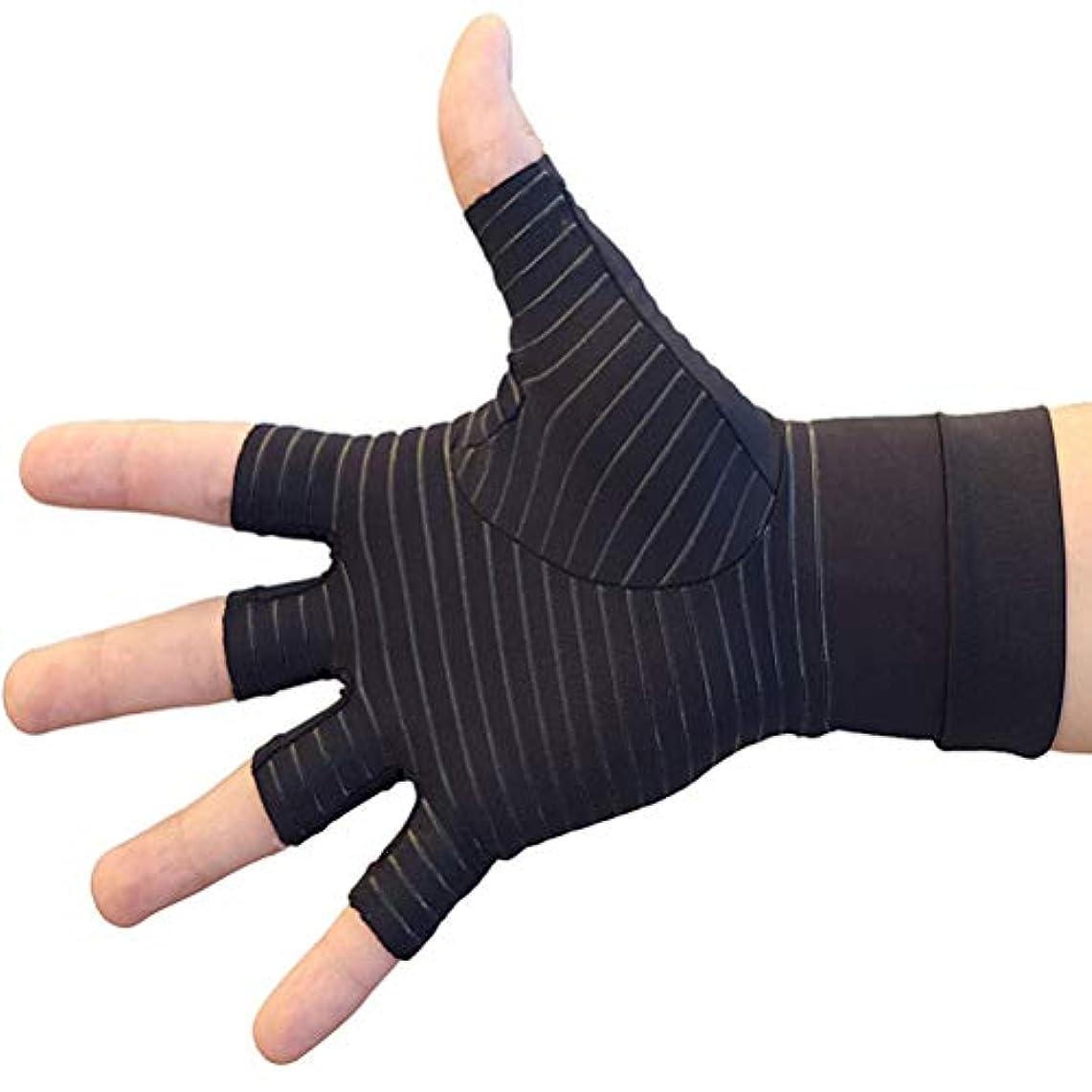 摂氏吹きさらし雇用者Blight 1ペア銅関節炎手袋銅圧縮関節炎手袋指なしスポーツ手袋医療用手袋