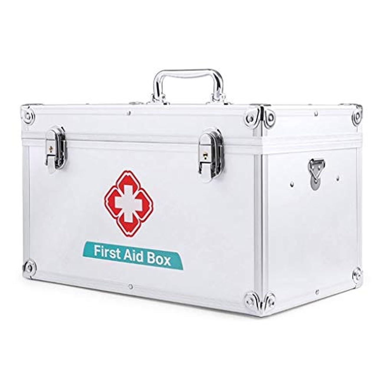 名目上の認知指紋Xuping shop 白い十字の金属の医学袋の収納箱と赤いハンドルの取り外し可能な内部の皿が付いている救急箱 (サイズ さいず : 14inch)