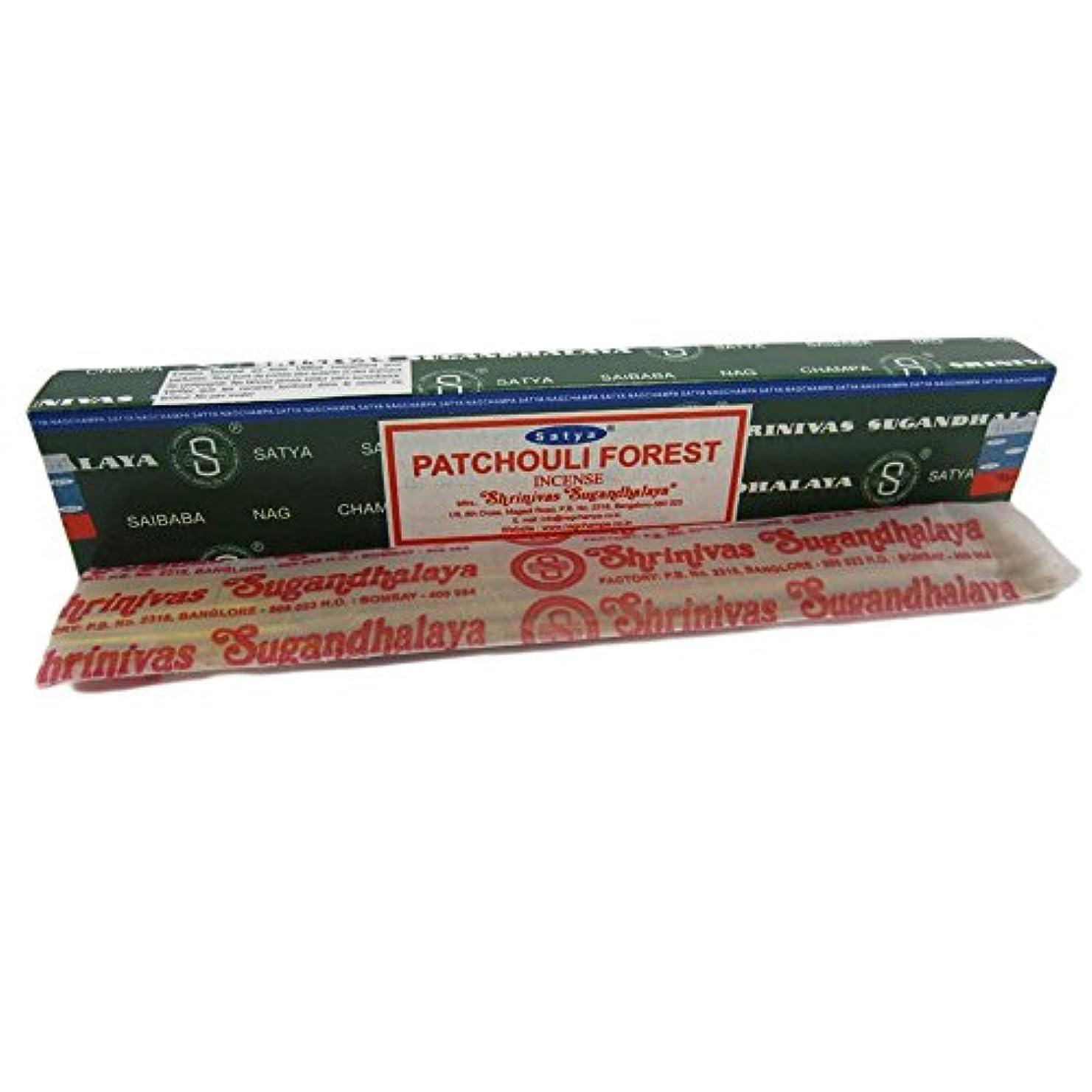自発有毒効率的Nagchampa PATCHOULI FOREST Incense Sticks Box of 12 packs by lotusandlime