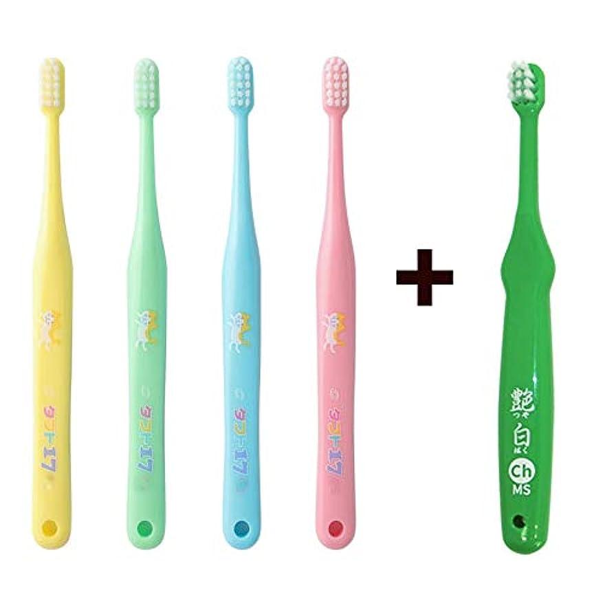 タフト17(ミディアム) 歯ブラシ25本 + 艶白3歳~7歳用(MS) 1本子供用 乳歯列期 歯科専売品