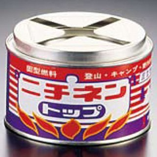NITINEN(ニチネン) 屋外用缶入り固形燃料 屋外用トッ...