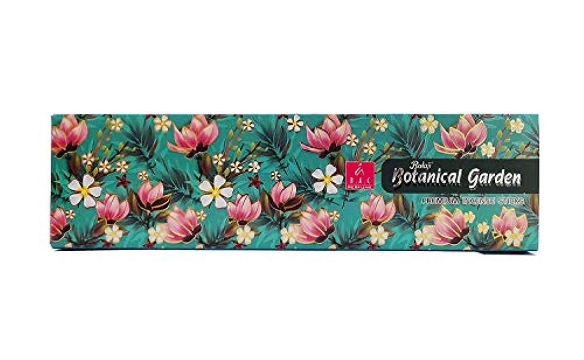 人差し指周囲真面目なBalaji Agarbatti Company Botanical Garden Incense Sticks