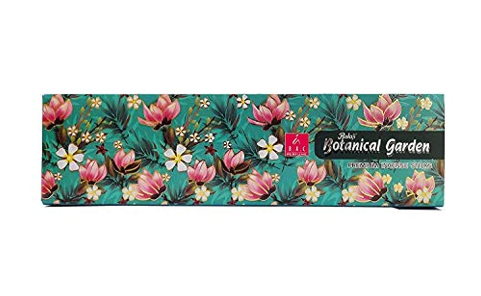 ケーキ広がりアラートBalaji Agarbatti Company Botanical Garden Incense Sticks