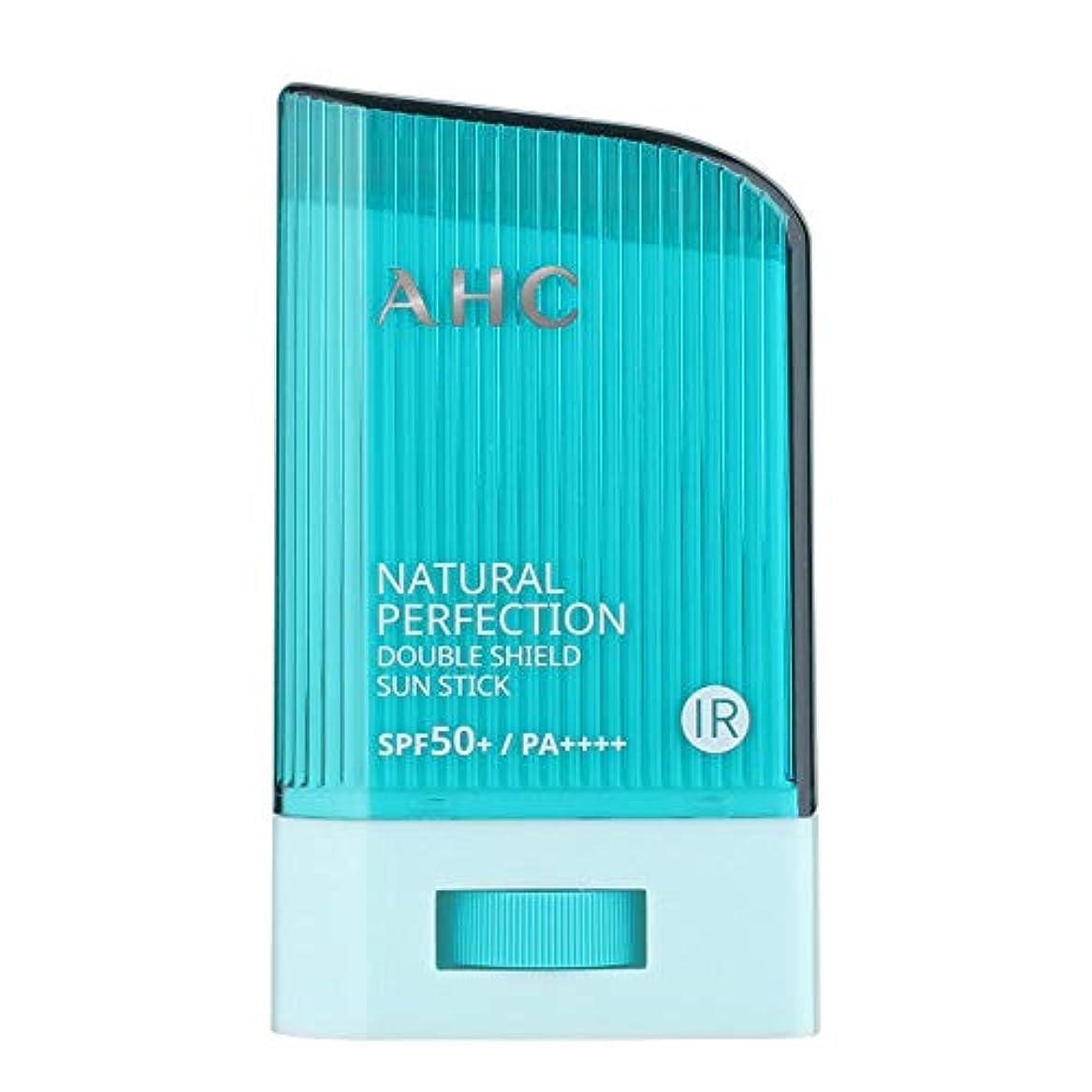 ポータブル不足強いAHC ナチュラルパーフェクションダブルシールドサンスティック 22g, Natural Perfection Double Shield Sun Stick SPF50+ PA++++